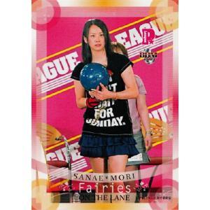 BBM 2009 P★LEAGUE カードセット 【Fairies ON THE LANE〜レーンの妖精たち】 レギュラー 13 森彩奈江|jambalaya