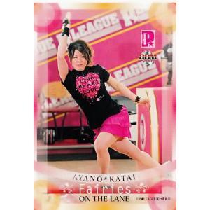BBM 2009 P★LEAGUE カードセット 【Fairies ON THE LANE〜レーンの妖精たち】 レギュラー 16 片井文乃|jambalaya