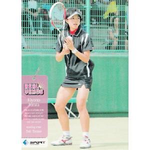 BBM2009 リアルヴィーナス レギュラー 【Regular】 02 平田清乃 (ソフトテニス)|jambalaya