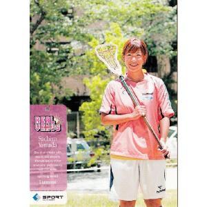 BBM2009 リアルヴィーナス レギュラー 【Regular】 06 山田幸代 (ラクロス)|jambalaya