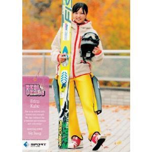 BBM2009 リアルヴィーナス レギュラー 【Regular】 20 嘉部恵梨奈 (スキージャンプ) jambalaya
