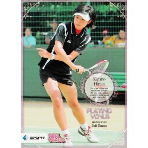 BBM2009 リアルヴィーナス レギュラー 【Playng Venus】 33 平田清乃 (ソフトテニス)|jambalaya