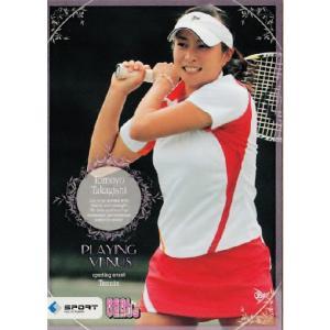 BBM2009 リアルヴィーナス レギュラー 【Playng Venus】 34 高岸知代 (テニス)|jambalaya
