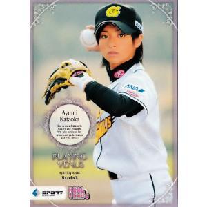BBM2009 リアルヴィーナス レギュラー 【Playng Venus】 36 片岡安祐美 (野球)|jambalaya