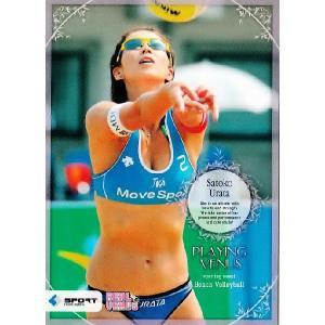 BBM2009 リアルヴィーナス レギュラー 【Playng Venus】 40 浦田聖子 (ビーチバレー)|jambalaya