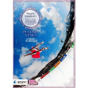 BBM2009 リアルヴィーナス レギュラー 【Playng Venus】 50 三星マナミ (スキーハーフパイプ)|jambalaya