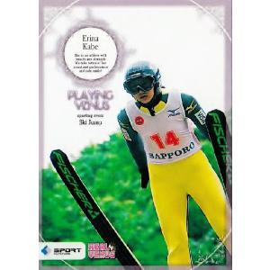 BBM2009 リアルヴィーナス レギュラー 【Playng Venus】 51 嘉部恵梨奈 (スキージャンプ)|jambalaya