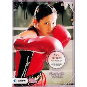 BBM2009 リアルヴィーナス レギュラー 【Playng Venus】 61 好川菜々 (ボクシング)|jambalaya
