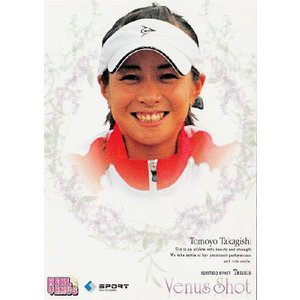 BBM2009 リアルヴィーナス レギュラー 【Venus Shot】 65 高岸知代 (テニス)|jambalaya