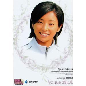 BBM2009 リアルヴィーナス レギュラー 【Venus Shot】 67 片岡安祐美 (野球)|jambalaya
