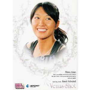 BBM2009 リアルヴィーナス レギュラー 【Venus Shot】 69 浅尾美和 (ビーチバレー)|jambalaya