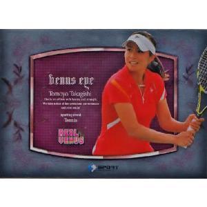 BBM2009 リアルヴィーナス インサート 【Venus Eye】 RV04 高岸知代 (テニス)|jambalaya