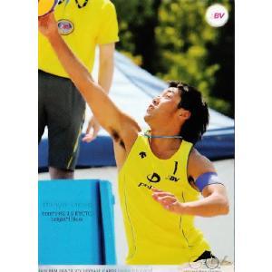 BBM ビーチバレーカードセット2010 【attack!】 レギュラー 05 井上真弥|jambalaya