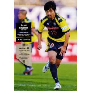 Jリーグオフィシャルカード2010 1st レギュラー 222 廣山望 (ザスパ草津) jambalaya