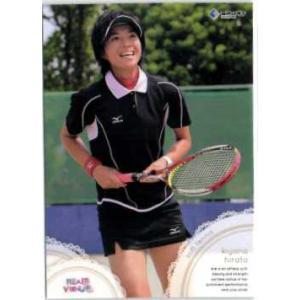 2010 BBM リアルヴィーナス レギュラー 【regular】 05 平田清乃 (ソフトテニス)|jambalaya