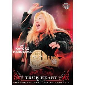 BBM 女子プロレスカード2010 TRUE HEART レギュラー 【JWP】 02 春山香代子|jambalaya