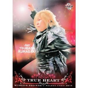 BBM 女子プロレスカード2010 TRUE HEART レギュラー 【JWP】 03 倉垣翼|jambalaya