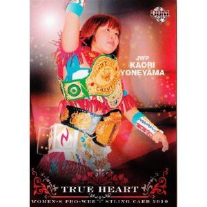 BBM 女子プロレスカード2010 TRUE HEART レギュラー 【JWP】 04 米山香織|jambalaya