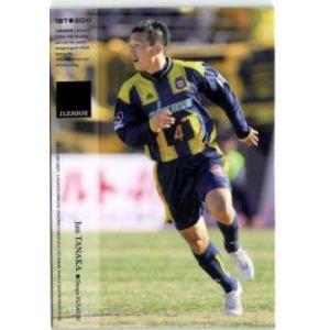 2011 Jカード1st レギュラー 209 田中淳 (ザスパ草津)