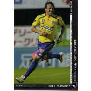 Jカード2011 2nd レギュラー 444 リカルド ロボ (栃木SC)|jambalaya