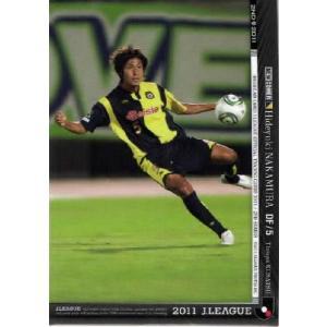 Jカード2011 2nd レギュラー 448 中村英之 (ザスパ草津)