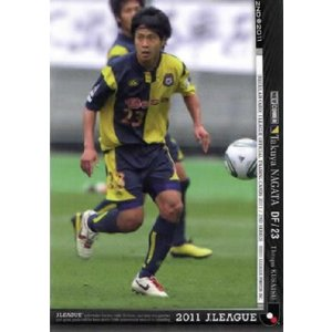 Jカード2011 2nd レギュラー 452 永田拓也 (ザスパ草津)