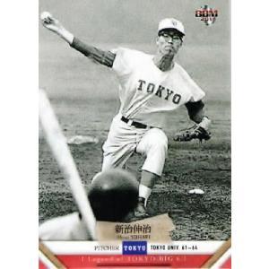 BBM 2011 東京六大学野球カード ...