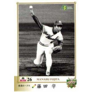 プロ野球OBクラブ 1977年編 レギュラー 48 藤田学 (南海ホークス)|jambalaya