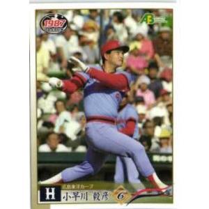 プロ野球OBクラブ 1987年編:レギュラー 07 小早川毅彦(広島東洋カープ) jambalaya