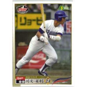 プロ野球OBクラブ 1987年編:レギュラー 11 川又米利(中日ドラゴンズ) jambalaya