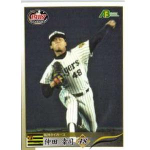 プロ野球OBクラブ 1987年編:レギュラー 19 仲田幸司(阪神タイガース) jambalaya