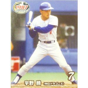 プロ野球OBクラブ 1987年編:レギュラーパラレルミニカード(青版) 09 宇野勝(中日ドラゴンズ) jambalaya