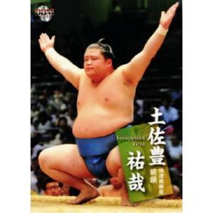 BBM 大相撲カード 2011 レギュラー 29 土佐豊 祐哉