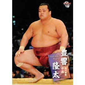 BBM 大相撲カード 2011 レギュラー 50 豊響 隆太|jambalaya
