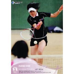 BBM リアルヴィーナス2011 レギュラー 08 平田清乃 (ソフトテニス) jambalaya
