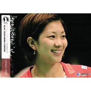 BBM リアルヴィーナス2011プロモーションカード 【フジテレビ限定版】 F01 潮田玲子 (バドミントン) jambalaya