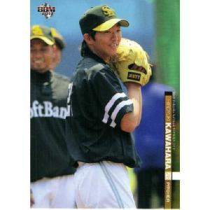 BBM 福岡ソフトバンクホークス 2011 レギュラー H12 川原弘之