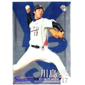 BBM 東京ヤクルトスワローズ 2011 レギュラーパラレル S08 川島亮