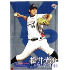 BBM 東京ヤクルトスワローズ 2011 レギュラーパラレル S19 松井光介