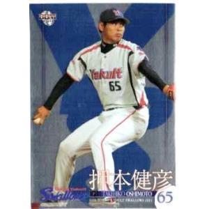 BBM 東京ヤクルトスワローズ 2011 レギュラーパラレル S29 押本健彦