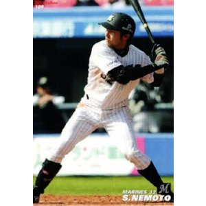 カルビー 2012プロ野球チップス...
