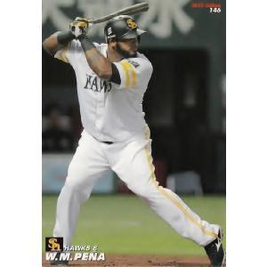 カルビー 2012プロ野球チップス第3弾 レギュラー 146 ペーニャ (福岡ソフトバンクホークス)|jambalaya