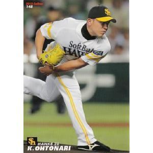 カルビー 2012プロ野球チップス第3弾 レギュラー 148 大隣憲司 (福岡ソフトバンクホークス)|jambalaya