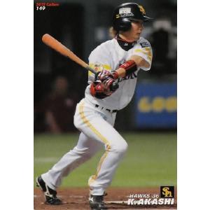 カルビー 2012プロ野球チップス第3弾 レギュラー 149 明石健志 (福岡ソフトバンクホークス)|jambalaya