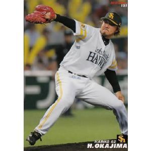 カルビー 2012プロ野球チップス第3弾 レギュラー 151 岡島秀樹 (福岡ソフトバンクホークス)|jambalaya