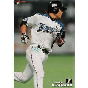 カルビー 2012プロ野球チップス第3弾 レギュラー 152 田中賢介 (北海道日本ハムファイターズ)|jambalaya