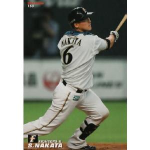 カルビー 2012プロ野球チップス第3弾 レギュラー 153 中田翔 (北海道日本ハムファイターズ)|jambalaya