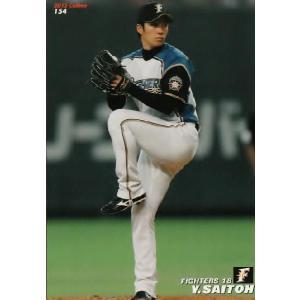カルビー 2012プロ野球チップス第3弾 レギュラー 154 斎藤佑樹 (北海道日本ハムファイターズ)|jambalaya