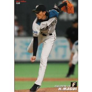 カルビー 2012プロ野球チップス第3弾 レギュラー 155 増井浩俊 (北海道日本ハムファイターズ)|jambalaya