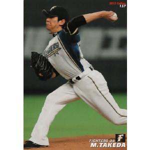 カルビー 2012プロ野球チップス第3弾 レギュラー 157 武田勝 (北海道日本ハムファイターズ)|jambalaya